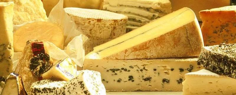 Золотой сыр