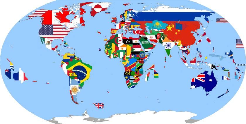 Самые большие страны по площади
