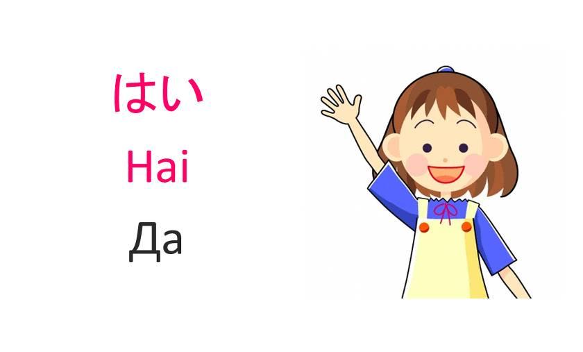 Самые сложные языки