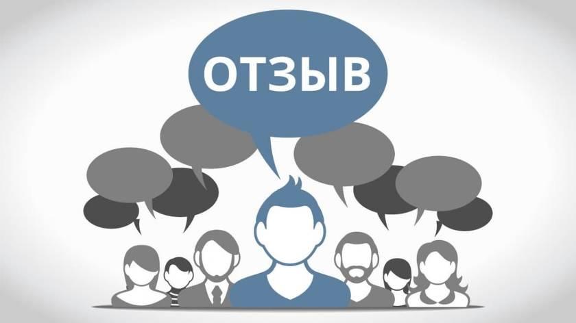 Otzyv-Shop.ru  - Основные преимущества заказывать отзывы!