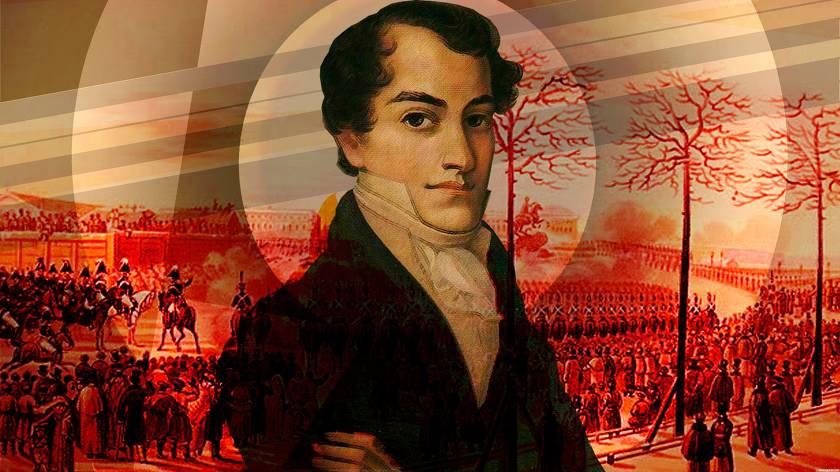 10 интересных фактов о Кондратии Рылееве — революционере, одном из организаторов восстания декабристов