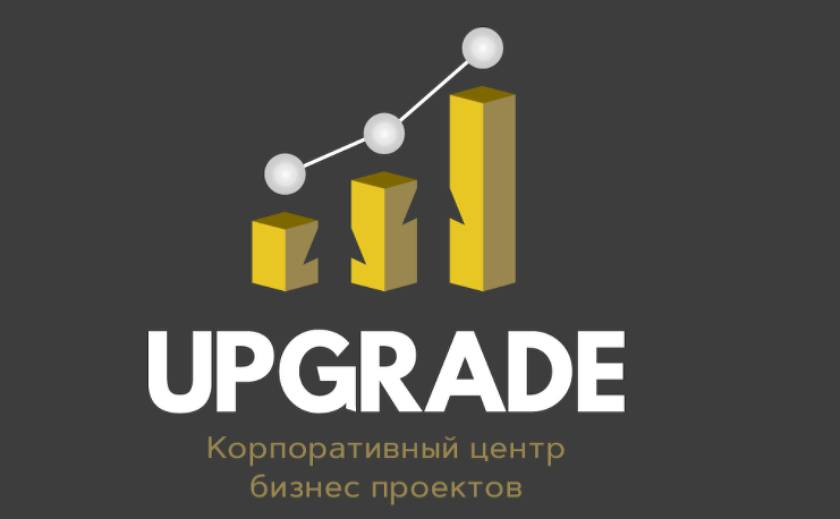 Upgrade — Инвестиции в знания